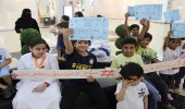 فريق رواية عطاء التطوعي يفعّل برنامج اليوم العالمي للأسرة