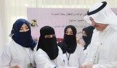 """"""" ولادة مكة """" تفعل اليوم العالمي للصحة لعام 2018م"""