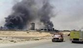 السيطرة على حريق في شركة بالجبيل الصناعية