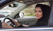 3 خطوات لاستبدال رخص القيادة النسائية الدولية برخص قيادة سعودية