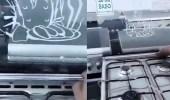 بالفيديو.. تغطية فتحات سطح الفرن بالقصدير يحوله إلى قنبلة
