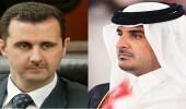 استمرارًا لتلون النظام القطري الفاسد..الدوحة تستأنف علاقاتها مع الأسد