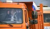 """بالفيديو.. """" بوتين """" يتحدى عقوبات أوروبا عابرا بشاحنة إلى القرم"""
