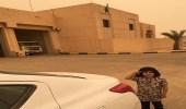 بالفيديو..طفلة ترد بطريقة مفاجئة على مدني رفحاء بعد تحرير إصبعها