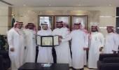 مستشفى الملك خالد ومركز الامير سلطان للخدمات الصحية يحصل على جائزة التميز