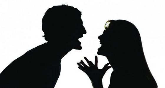 امرأة تعاير زوجها بسبب راتبه.. والمحكمة تقضي بنشوزها