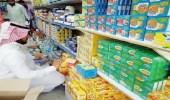 اللائحة التنفيذية لنظام الغذاء توضح عقوبة تداول مادة غذائية مغشوشة