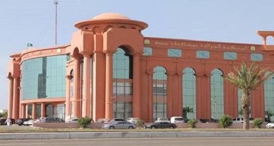 محكمة الاستئناف بجدة تؤيد حكما بالقصاص على مواطن قتل طليقته وشقيقها