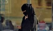 محاكمة شخصين حاولا خطف فتاة سعودية بدبي