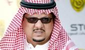 """"""" الرياضة """" تطالب رئيس النصر السابق بإيضاح حول طريقة صرف بعض المبالغ"""