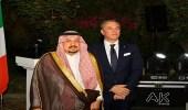 أمير الرياض يشرف حفل سفارة إيطاليا