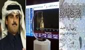 تنظيم الحمدين يستغيث بعد انهيار الاقتصاد القطري