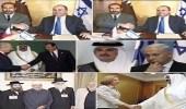 """عديمة الشرف.. صور توثق علاقات التآمر """" الصهيوقطرية """" سرطان الجسد العربي"""