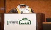 """أمير الرياض يرعى حفل الجمعية العمومية لجمعية """" إنسان """""""
