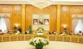 رسميا.. اعتماد اللغة العربية في المؤتمرات والندوات وقصر الترجمة على السعوديين