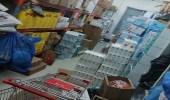 إغلاق 5 مراكز تسويق مخالفة واستبعاد 19 عامل بمكة