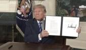 ترامب يزلزل إيران بانسحابه رسميا من الاتفاق النووي