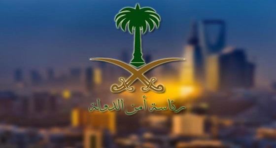 """"""" أمن الدولة """" تصنف 10 من قيادات حزب الله في قائمة الإرهاب"""