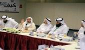 الوقف العلمي بجامعة المؤسس يستضيف اجتماع اللجنة الوطنية للأوقاف