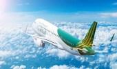 وظيفة شاغرة في طيران السعودية الخليجية