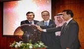 مكتبة الملك عبدالعزيز العامة جسر للتبادل الثقافي والمعرفي بين المملكة والصين