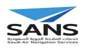 خدمات الملاحة الجوية السعودية تتيح وظائف شاغرة في جدة