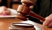 """السجن والغرامة لـ 6 متهمين بطبع كتاب وجمع تبرعات لـ """" فدك """""""