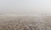 أمطار رعدية مصحوبة بزخات برد تحد من الرؤية بمنطقتين