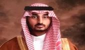 نائب أمير مكة يرعى أمسية خيركم الاثنين المقبل