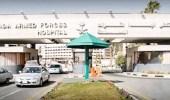 1015 وظيفة شاغرة للجنسين بمستشفيات القوات المسلحة بالطائف