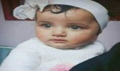 قوات الاحتلال تقتل رضيعة فلسطينية في غزة