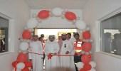 هيئة الهلال الأحمر السعودي تفتتح مركزين اسعاف بشمال وشرق الرياض