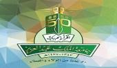 وظائف أكاديمية شاغرة بجامعة الملك عبدالعزيز