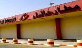 مطار حائل يشهد تعليق للطائرات في الجو
