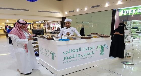 """المركز الوطني للنخيل و """" ساريم للتمور """" يطلقان مبادرة توعوية في الرياض"""