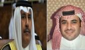 """"""" القحطاني """" يخرس لسان حمد بن جاسم بتغريدة ساخرة"""