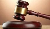 السجن 4 أشهر و30 جلدة لمواطن هدد موظف بالقتل