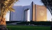 جامعة الملك سعود تعلن أسماء المرشحين لوظائف بند الأجور والمستخدمين
