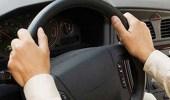 ضوابط جديدة لمنع إساءة استخدام السيارات الحكومية