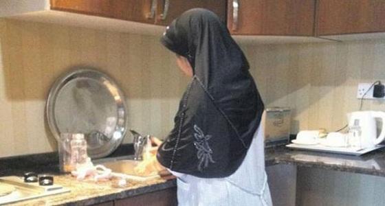 الطباخين ومقدمي الطعام في صدارة قائمة العمالة المنزلية