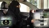 """في 27 سؤالا.. """" المرور """" يرد على كافة الاستفسارات حول ساهر وقيادة المرأة والحوادث"""