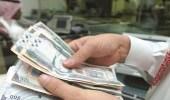 """تراجع في قيمة القروض الشخصية وارتفاع لـ """" البطاقات الائتمانية """""""