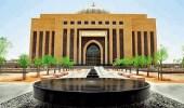وظائف أكاديمية شاغرة للنساء فقط بجامعة الأميرة نورة