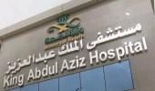 تصاعد أدخنة من مستشفى الملك عبد العزيز بجدة بسبب أنظمة التكييف