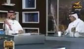 بالفيديو.. سعود آل فرحان : رأيت ضعف الرقابة على البنوك