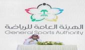 هيئة الرياضة تنظم البطولة الرمضانية الدولية