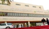 وظائف شاغرة في مركز أرامكو الطبي