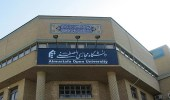 تحت غطاء ثقافي.. جامعة إيرانية تبث الإرهاب في البلدان العربية