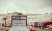 تدريب أطباء الزمالة بمستشفى حراء العام في مكة على أحدث دمى المحاكاة