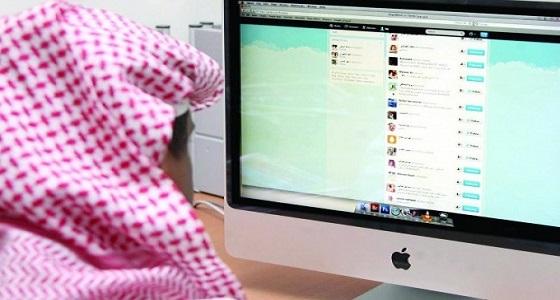 4 آلاف ريال متوسط إنفاق المواطنين على الإنترنت